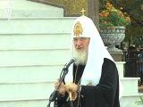 Патриарх Кирилл  о семье и о  том,что такое любовь http://vk.com/vedmir