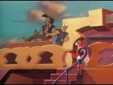 Пираты Темной Воды / Pirates Of Dark Water  7  серия (1991-1992 год)